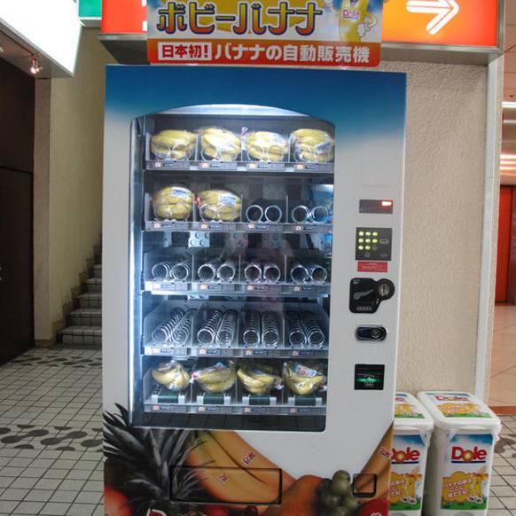 Bananen-Automat: In Plastik verpackte Bananen. Erstaunlich, was es in Asien alles aus dem Automaten gibt.