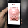 Sparen bei Schweizer Banken? «Fehlanzeige», konstatiert Moneyland.ch.
