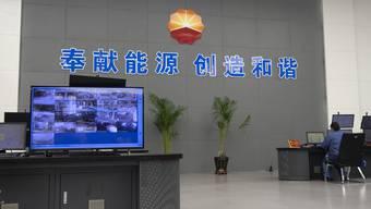 Überwachung wie in dieser chinesischen Hotelhalle ist im Riesenreich heute schon omnipräsent. Bild: AP Photo/Olivia Zhang, 23. Juli 2019.