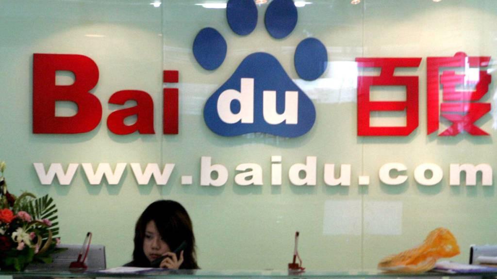 Die chinesische Internetsuchmaschine Baidu sieht den Geschäftsverlauf wieder positiv. (Archivbild)