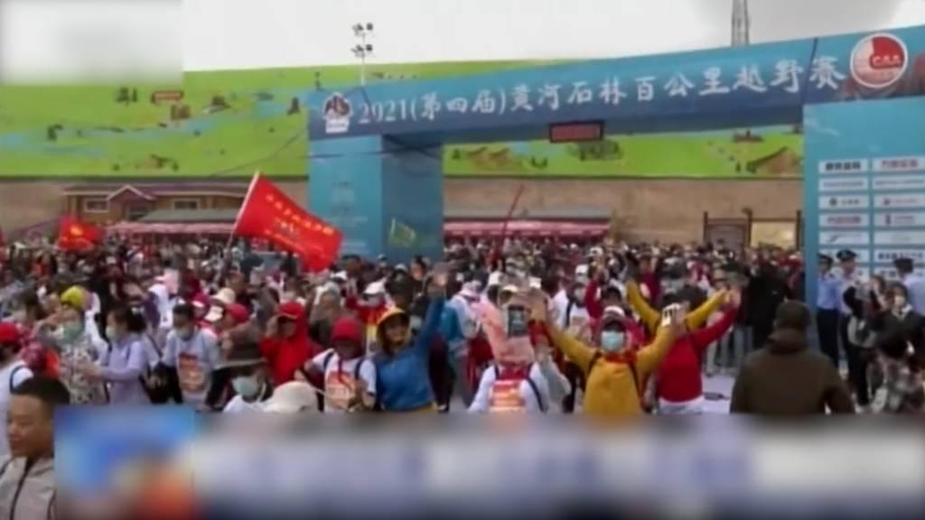 21 Tote bei Bergmarathon in China