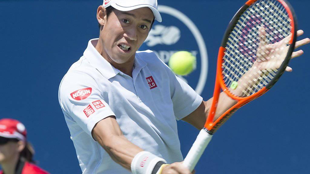 Kei Nishikori kehrt in diesem Jahr nicht mehr auf die ATP-Tour zurück