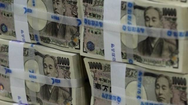 11 Millionen Yen in 10'000-Yen-Scheinen gefunden (Symbolbild)