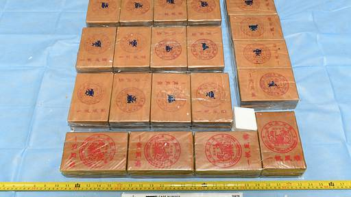 Australische Polizei entdeckt 450 Kilogramm Heroin