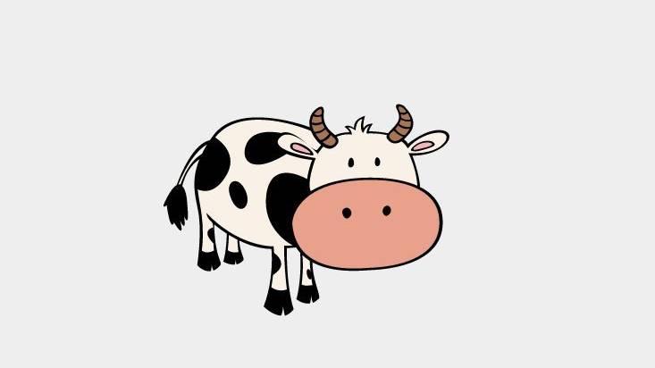 Diese Kuh gilt es zu finden.