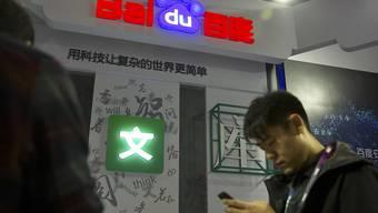 Der chinesische Konzern Baidu verschafft sich mit dem Verkauf eines Geschäftsbereichs mehr Spielraum für neue Akquisitionen. (Archivbild)