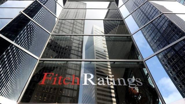 Fitch-Büro in New York (Symbolbild)