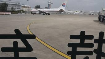 Asien-Tourismus bricht ein (Symbolbild)