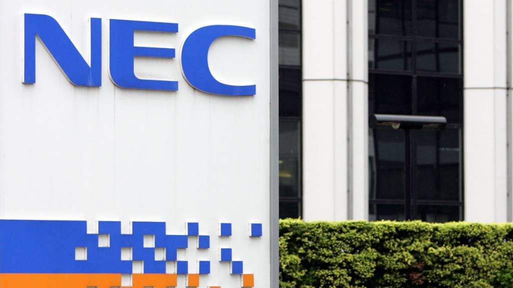 Der japanische IT-Konzern NEC kauft die Schweizer Software-Firma Avaloq. (Archivbild)