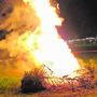 In einem gemütlichen Rahmen genossen die Bevölkerung und der Feuerwehrverein Schlieren das Christbaumverbrennen.