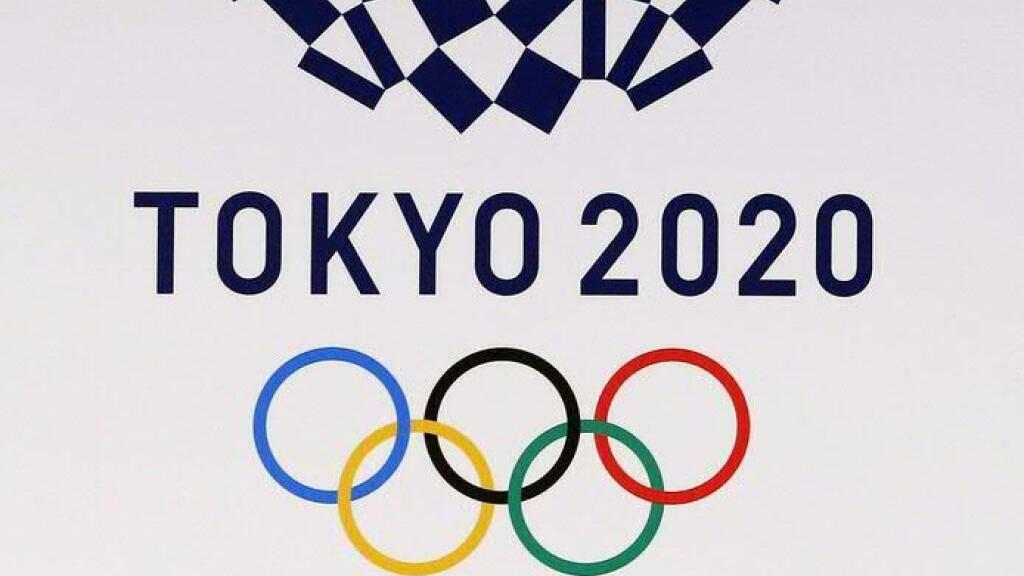 Das neue Motto der Olympischen Sommerspiele in Tokio: «Schneller, höher, stärker - gemeinsam»