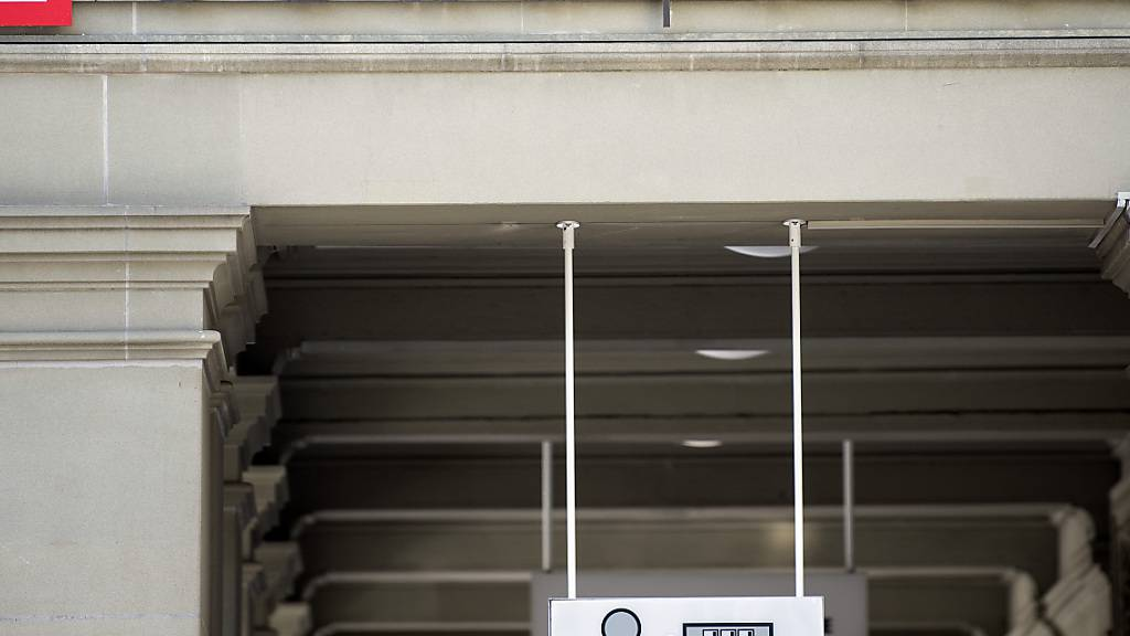 Auch die Berner Kantonalbank (BEKB) setzt auf die Blockchain: Sie eröffnet einen Marktplatz für den Handel von tokenisierten Vermögenswerten. (Archivbild)