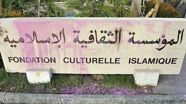 Moschee von Petit-Saconnex mit rosa Farbe beworfen