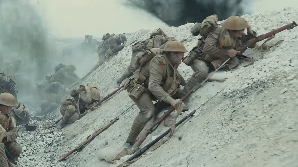 «1917»