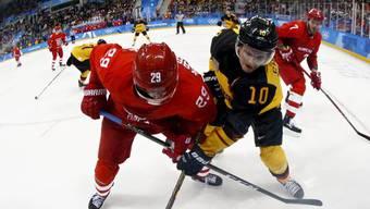 Russland besiegt Deutschland im Eishockey-Final (25.02.2018)