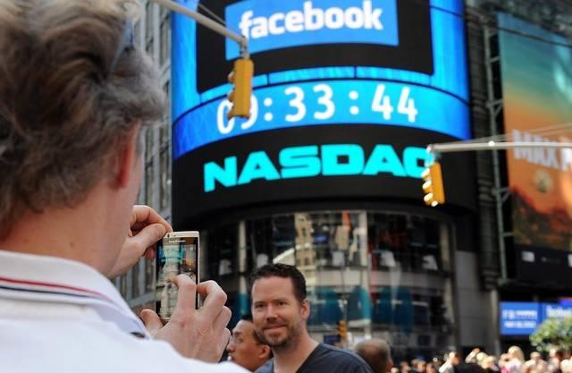 Die Facebook-Aktie machte 23 Cent Gewinn