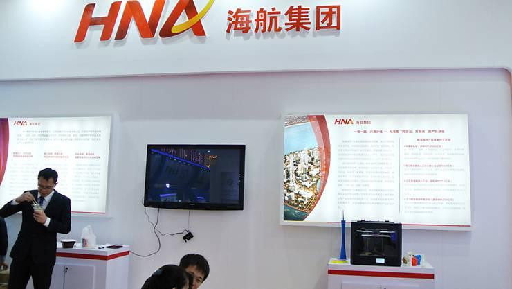 Investor aus China: Der chinesische Mischkonzern HNA investierte auch in der Schweiz im grossen Stil. (Symbolbild)