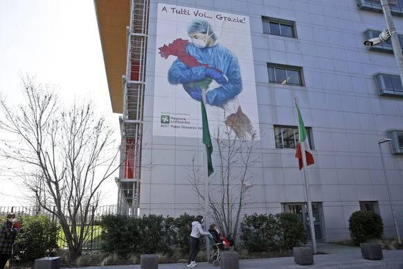 Das Spital Papa Giovanni XXII von Bergamo.
