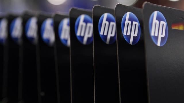 HP hat sich für die Schweiz als Standort eines Rechenzentrums entschieden (Symbolbild)