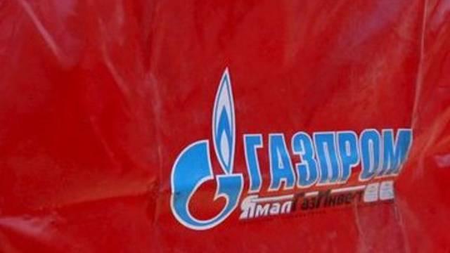 Das Logo von Gazprom (Symbolbild)