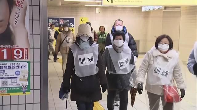 Erste Raketenalarm-Übung in Tokyo