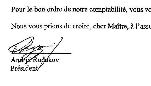 Die Vereinbarung wurde unterzeichnet vom damaligen Xamax-Präsidenten Rudakow