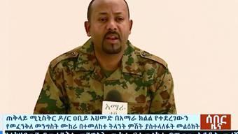 Äthiopiens reformorientierter Ministerpräsident Abyi Ahmed informiert über den Tod des Armeechefs und eines Regionalpräsidenten bei einen Putschversuch.