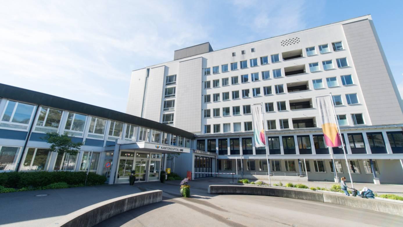 KantonsspitalUriAussenansicht