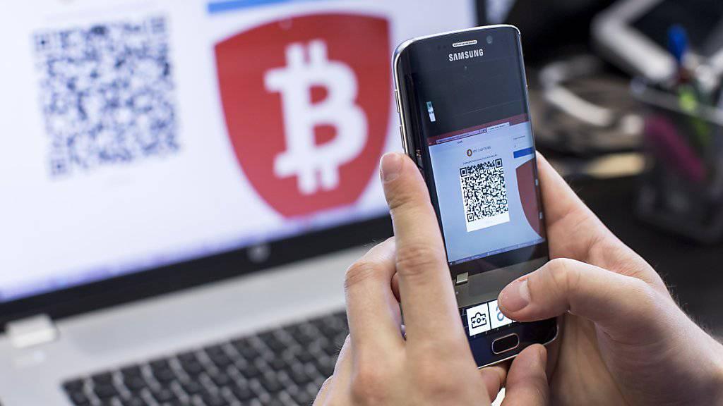 Der Bitcoin-Kurs gab deutlich nach, als bekannt wurde, dass die US-Behörden einen Bitcoin-Indexfonds nicht genehmigen wollen. (Symbolbild)
