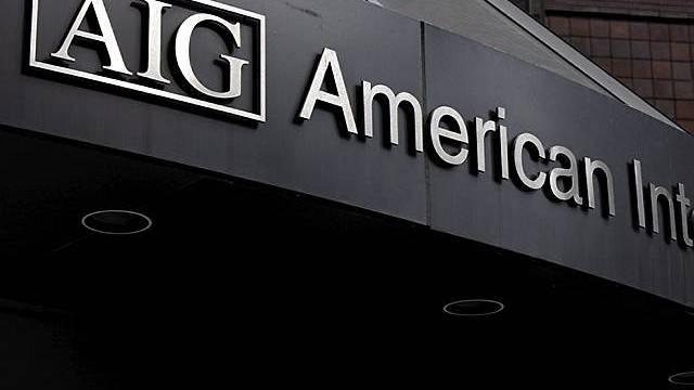 Sitz des Versicherungsriesen AIG in New York
