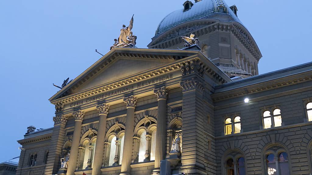 Der Bundesrat stockt die Hilfe für geschlossene Unternehmen auf. (Archiv)