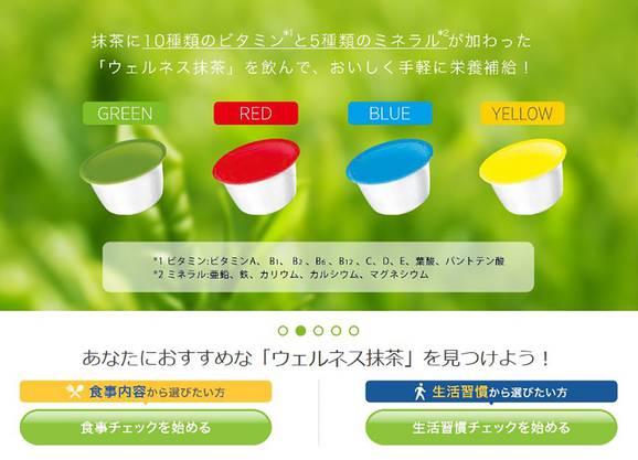 Zudem werden Kunden dazu aufgerufen, Fotos ihrer Mahlzeiten über eine Social-Media-App einzuscannen. Künstliche Intelligenz analysiert die Nährwerte und liefert - laut Nestlé - den perfekten Diätplan.