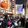 Jubelnde Menschen in Osaka: Hier wird die Weltausstellung 2025 stattfinden.