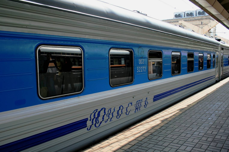 russischer Zug
