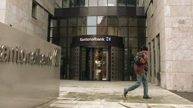 Die Aargauische Kantonalbank verdient gutes Geld - davon will der Kanton profitieren (Symbolbild)