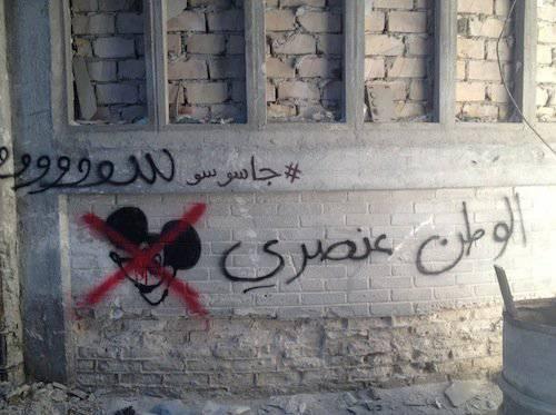 """Homeland"" ist rassistisch. (Bild: Heba Amin/www.hebaamin.com)"