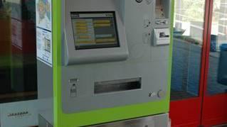 In Hasle-Rüegsau steht bereits ein Test-Automat.