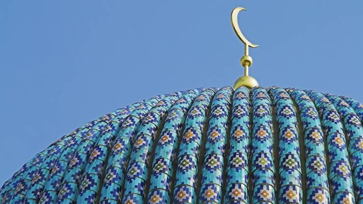 Der Islam gerät nach dem Anschlag von Paris erneut in den Fokus der öffentlichen Debatte.