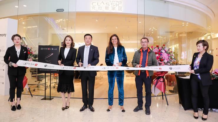 Das Klingnauer Traditionsunternehmen de Sede hat in Schanghai einen Showroom eröffnet