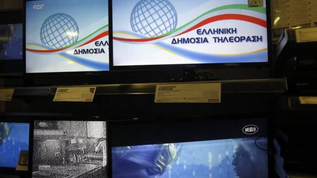 Logo des griechischen Staatsfernsehens, auf Sendung am Mittwoch