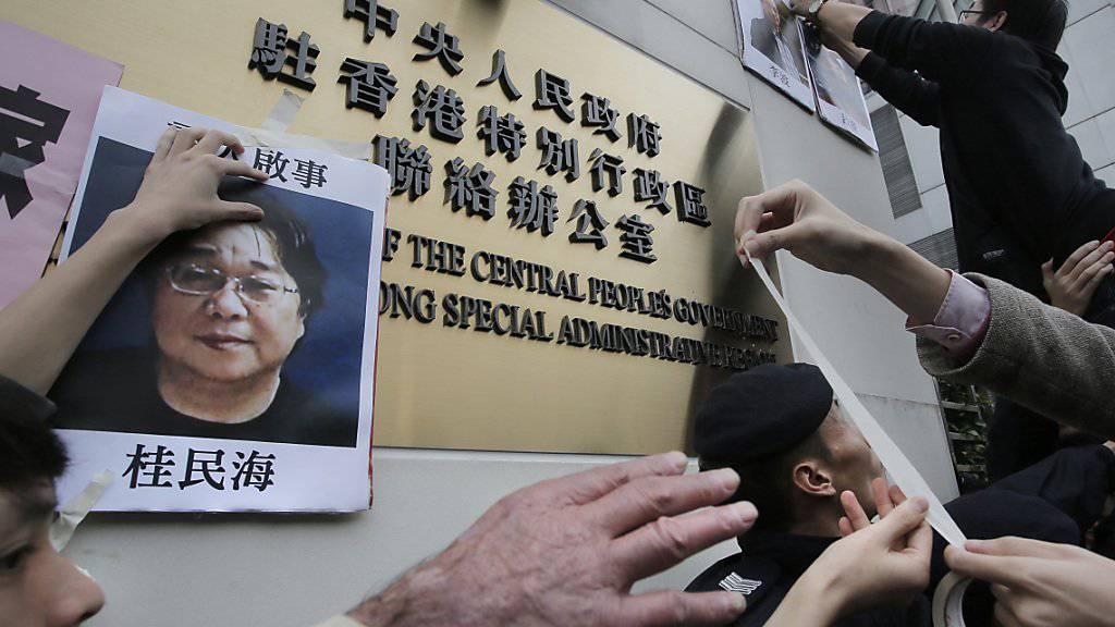 Der in China festgehaltene Buchhändler Gui Minhai aus Schweden sorgt mit einem bizarren Interview für Aufsehen. (Archivbild)
