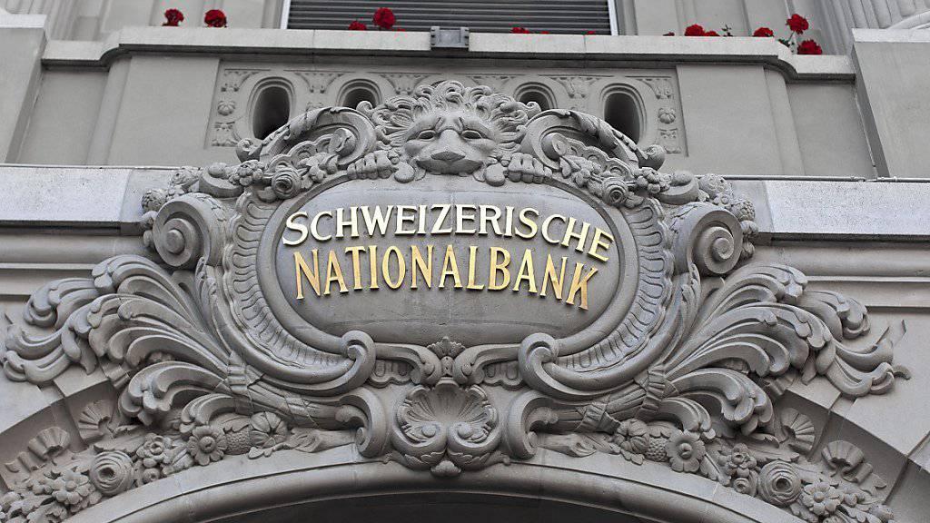 Sitz der Schweizerischen Nationalbank (SNB) in Bern: Die Notenbank hat sich mit dem Bund über die Regeln zur künftigen Gewinnausschüttung geeinigt.(Archiv)