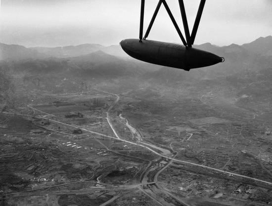 Die Ruinen von Nagasaki (Archiv)