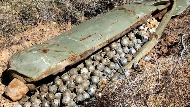 Eine Streubombe (Archiv)