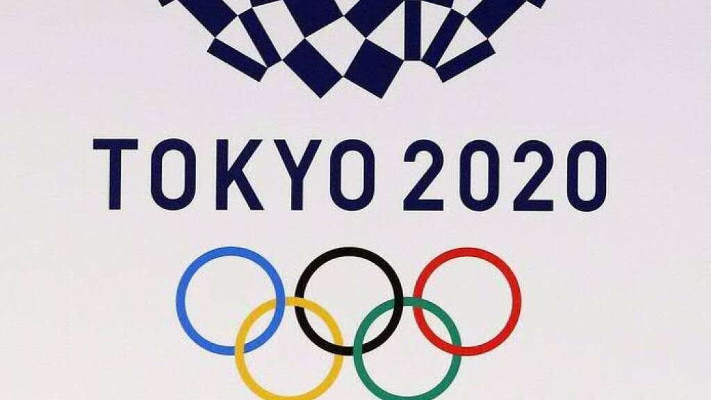 Das neue Motto der Olympischen Sommerspiele in Tokio: «Schneller, höher, stärker - gemeinsam».