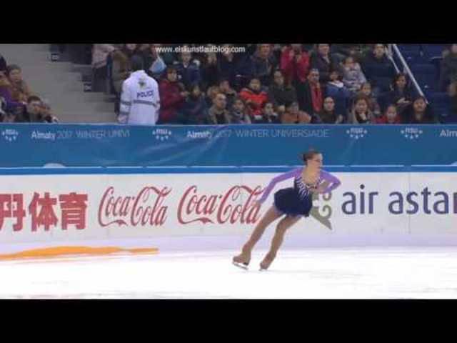 Universiade 2017 Ladies FS Jeromie Repond