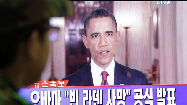 US-Präsident Obama auf TV-Bildschirm in Korea (Archiv)