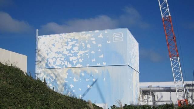 Was geht im Innern des Kernreaktors Fukushima 2 vor?