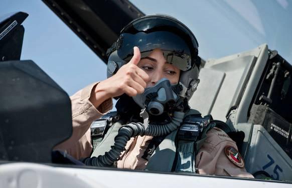 Mariam al-Mansouri.