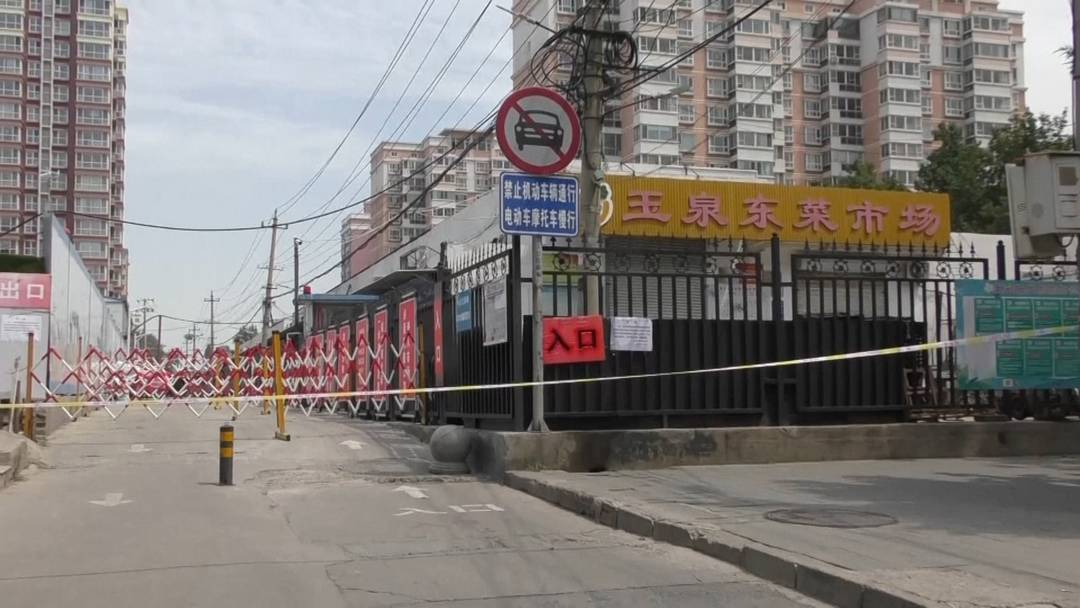 Peking: Infektionszahlen steigen weiter